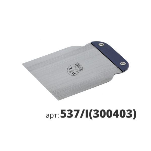 шпатель японский 537i(300403)