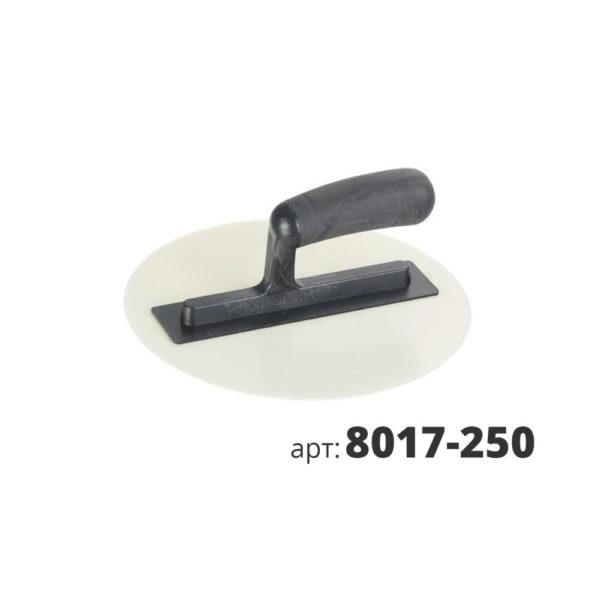 KUHLEN кельма пластиковая круглая 8017-250