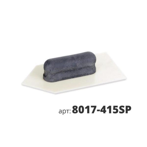 KUHLEN мини-кельма пластиковая остроугольная 8017-415SP