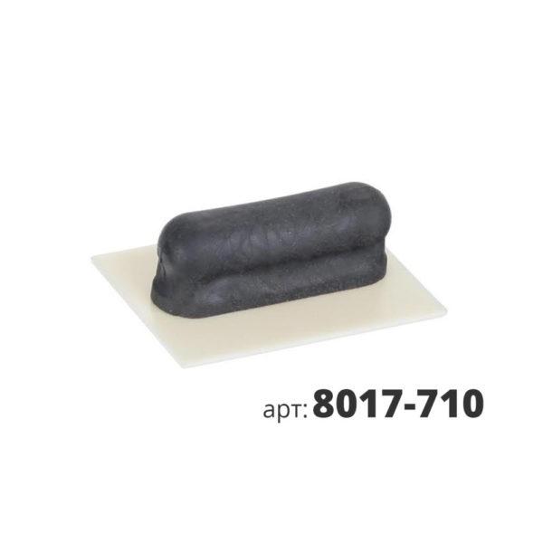 KUHLEN мини-кельма пластиковая прямоугольная 8017-710