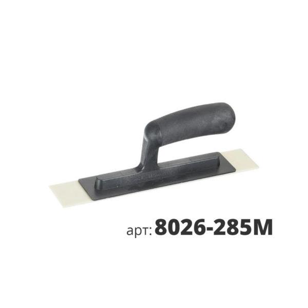 KUHLEN кельма-мини пластиковая прямоугольная узкая 8026-285M