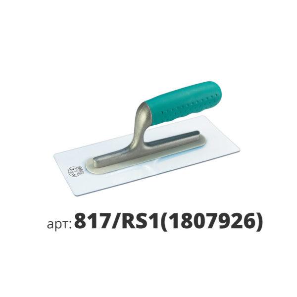 PAVAN кельма Венеция прозрачная пластиковая прямоугольная 817/RS1(1807926)
