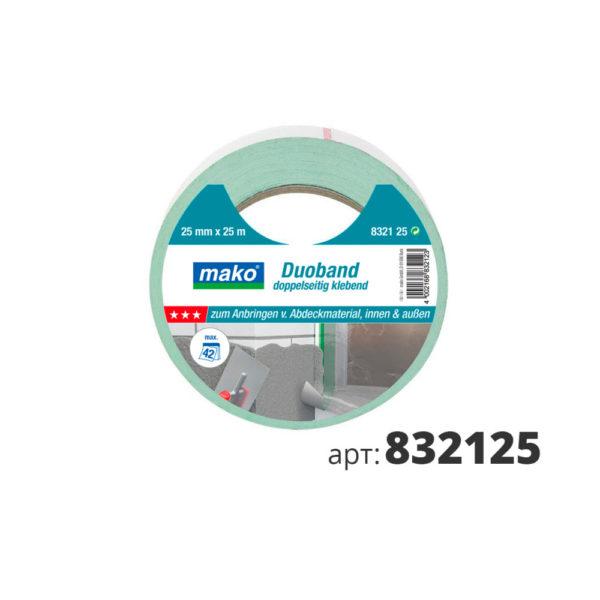 МАКО клейкая лента двусторонняя 832125