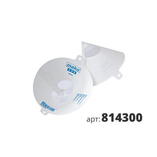 МАКО одноразовый фильтр, картон, нейлоновая внутренняя поверхность 814300