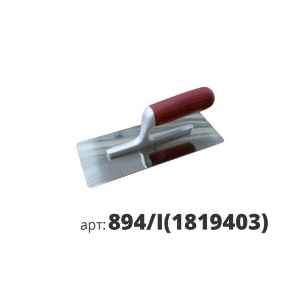 PAVAN кельма венецианская 894/I(1819403)
