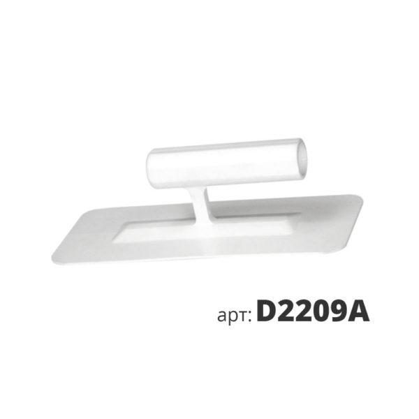 кельма белая пластиковая овальная D2209A