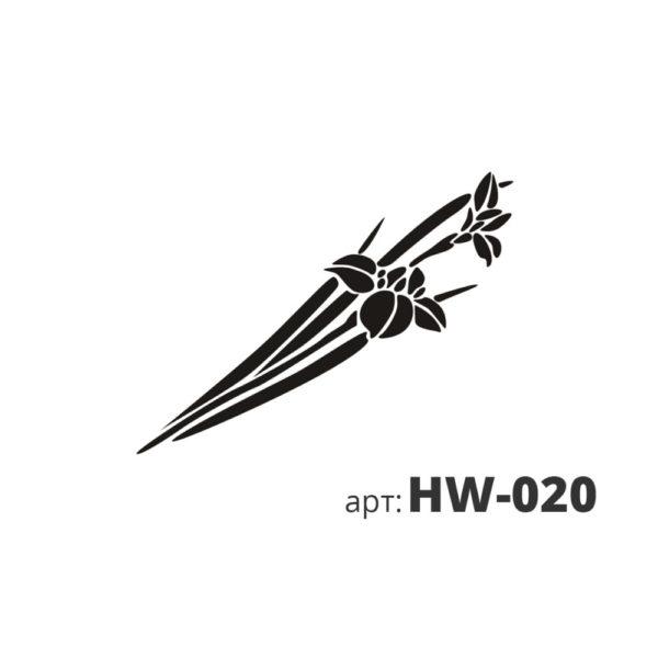 трафарет виниловый ИРИС HW-020