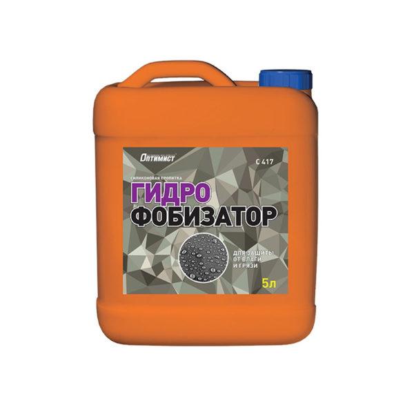 Пропитка силиконовая ГИДРОФОБИЗАТОР c-417