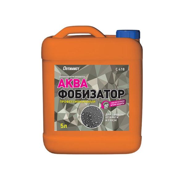 Пропитка силиконовая АКВАФОБИЗАТОР c-418