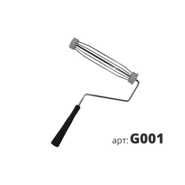 ручка для валика каркасная (американский стиль) G001