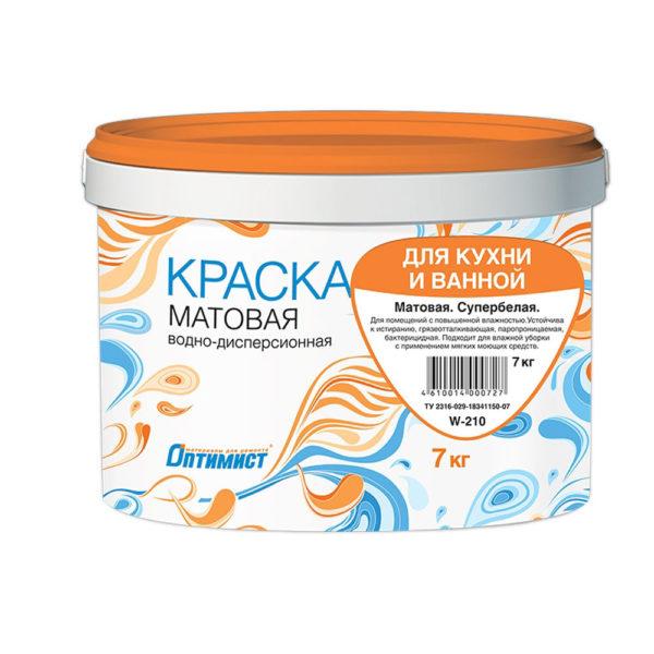 Краска для кухни и ванной водно-дисперсионная супербелая матовая w-210